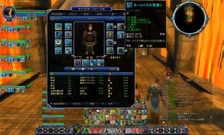 ScreenShot00052.jpg